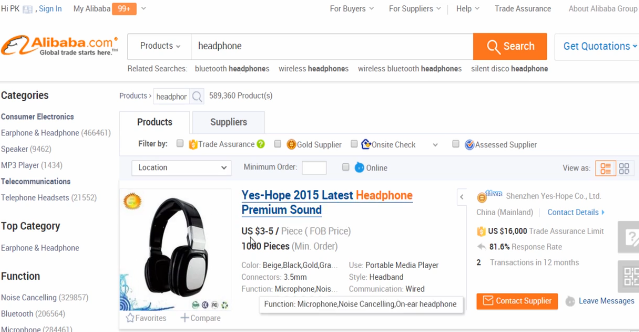 PHOTO OF ALIBABA HEADPHONE SEARCH RESULT