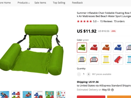 PHOTO OF ALIEXPRESS PRODUCT PAGE FOR SWIMMING FLOATING BED