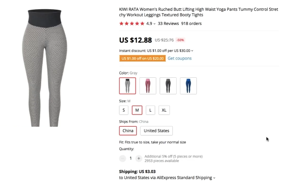 PHOTO OF THE SCRUNCHED BODY LEGGINGS ON ALIEXPRESS